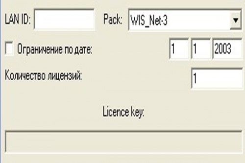 WIS standalone for Mercedes Benz keygen download
