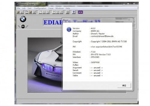 2014.11 BMW ICOM ISTA-D 3.45.40 ISTA-P 53.5.003 Software HDD Multi-language with Engineers Esys