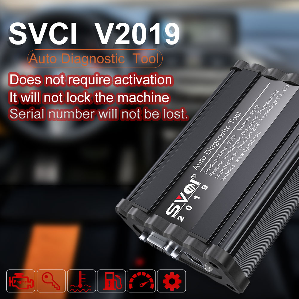 svci-2019-feature-1